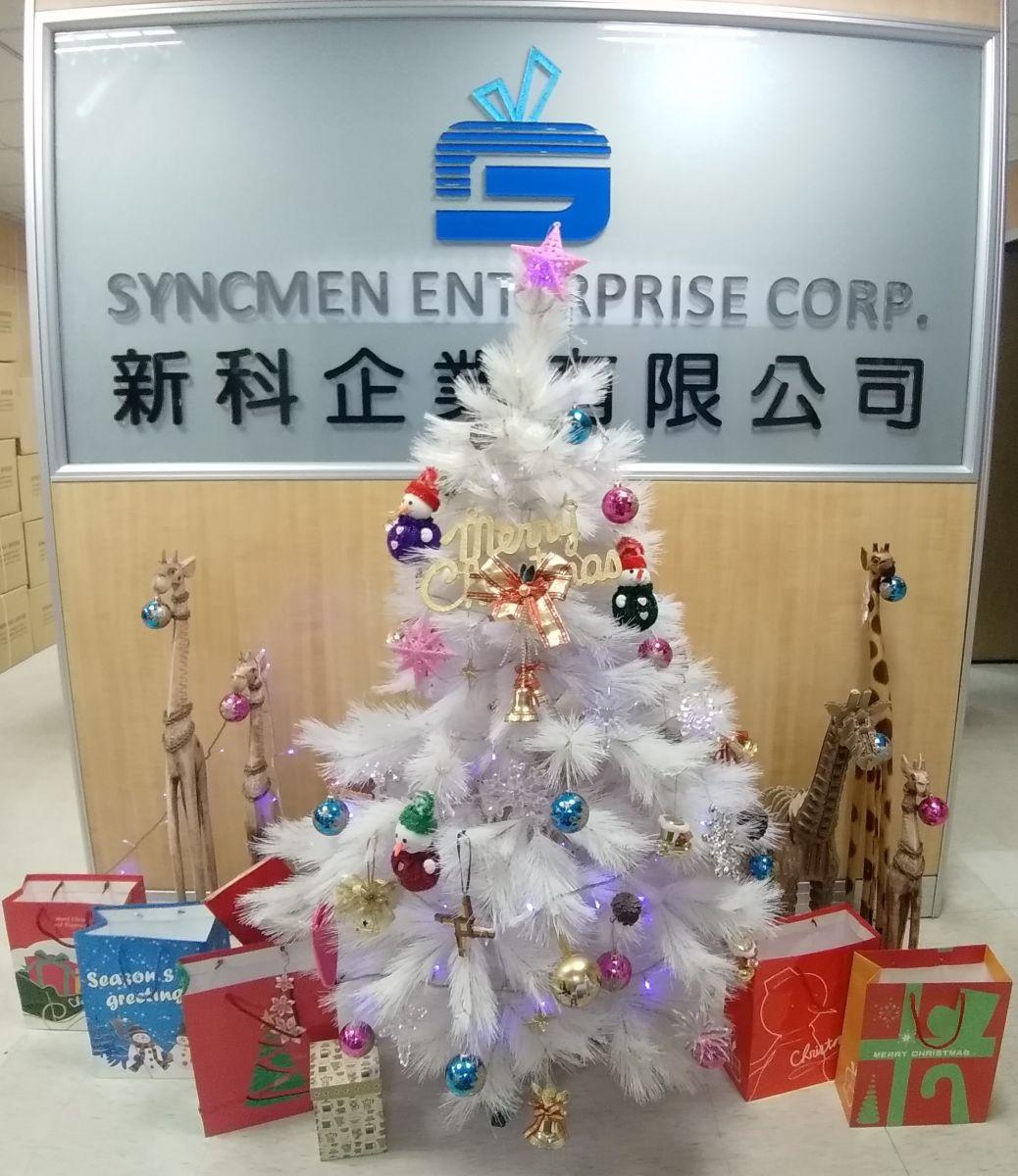 Syncmen's Christmas tree