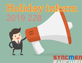 syncmen holiday inform 2019 228
