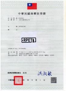Syncmen has a trademark certificate for RPET bag