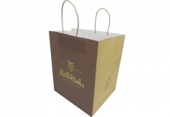 Fancy gift brown color white kraft paper bag