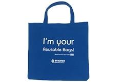 Reusable bag made from PET bottles