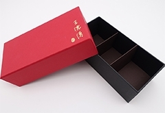 Gift cookie paper box with partitions