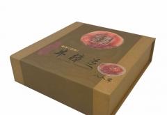 custom book shape magnetic rigid gift box