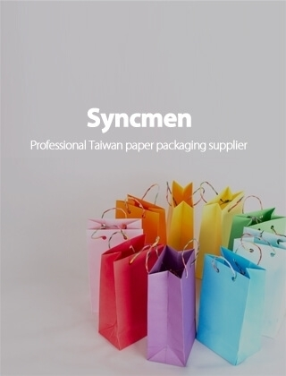 Syncmen is professional Taiwan paper packaging