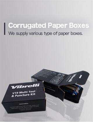 客製化紙盒包裝